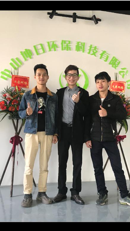 中山beplay体育网页版公司