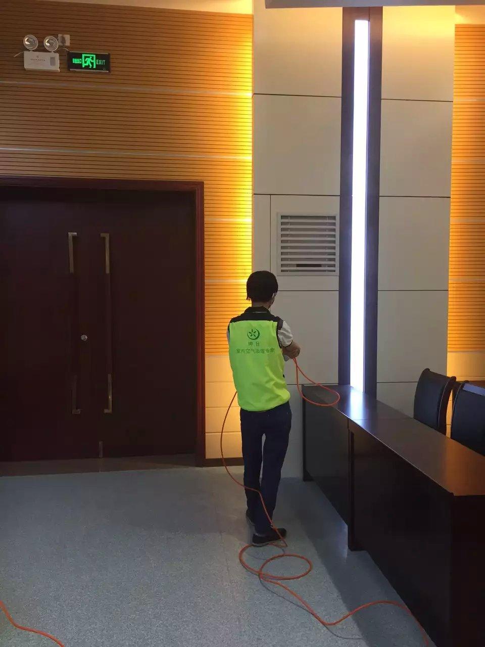 肇庆办公室beplay体育网页版公司