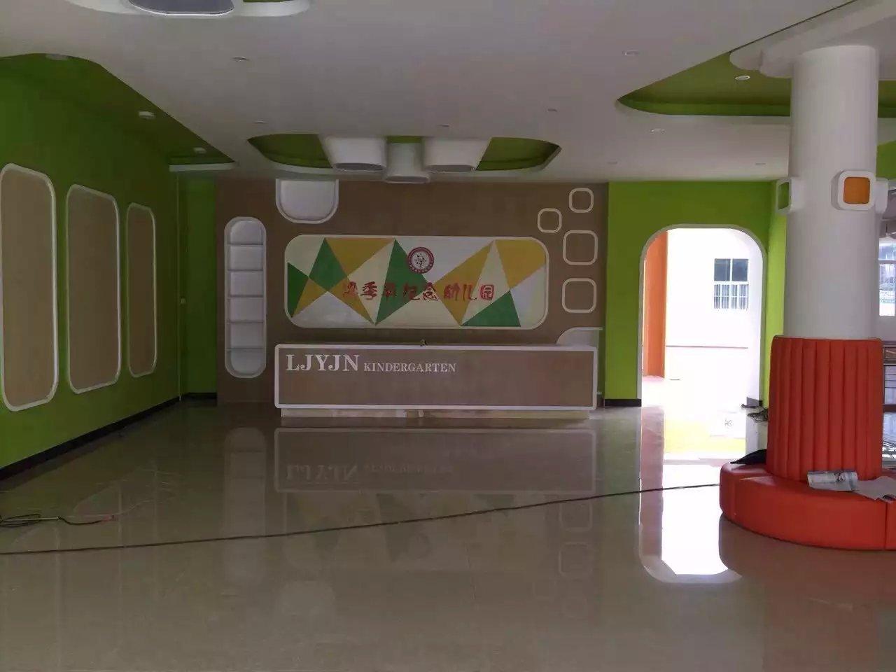 幼儿园beplay体育网页版公司